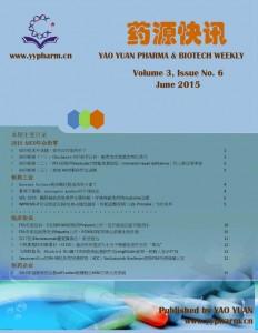 YYPBW-20