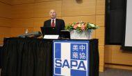 热点•前沿 | 第18届SAPA-NE年会成功召开