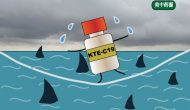KTE-C19成为首个CAR-T BLA,最危险药物明年有望上市