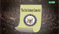 美国国会高票通过21世纪治愈法案