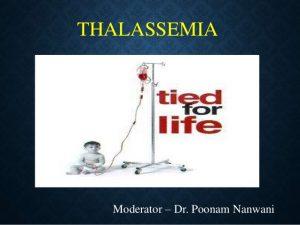 thalassemia-gs-1-638