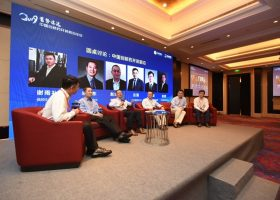 蓄势谋远:美中药源、医药魔方上海会议