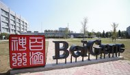 FDA批准首款中国原创药物